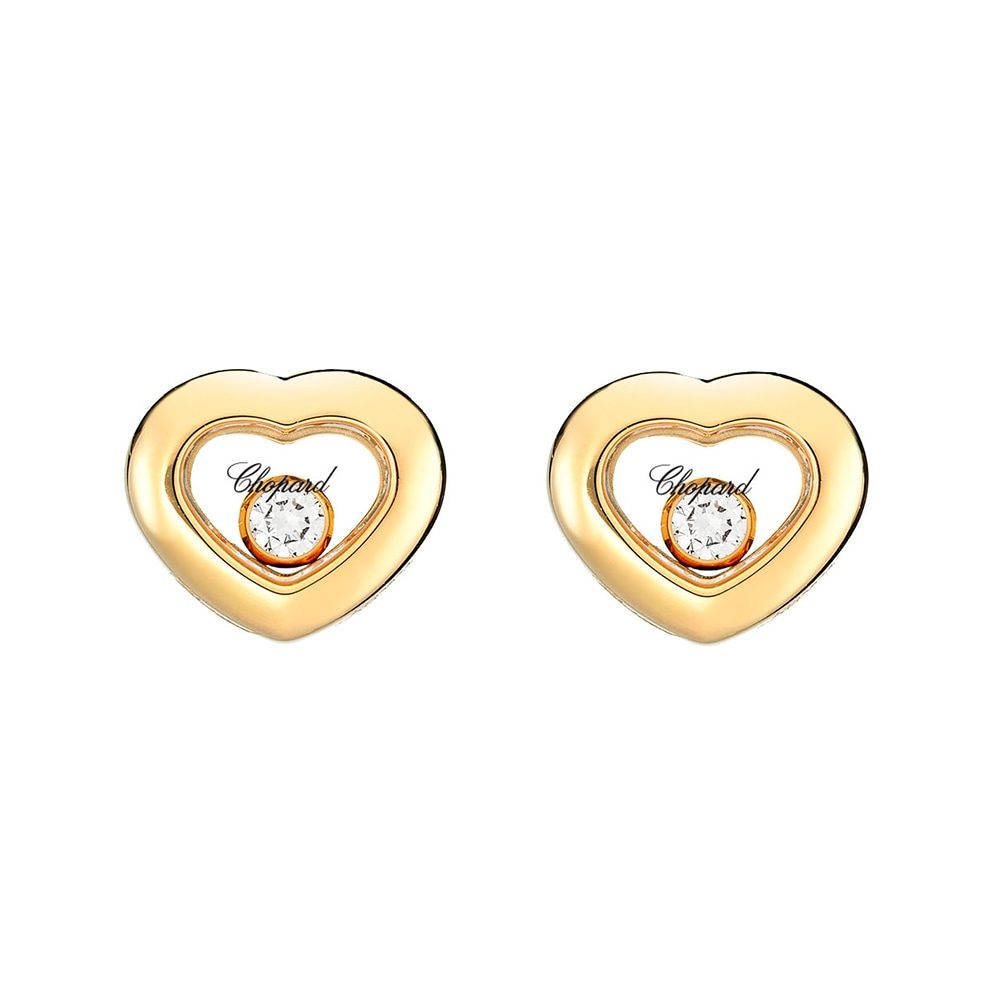 joyeria-chopard-aretes-happy-diamond-icons