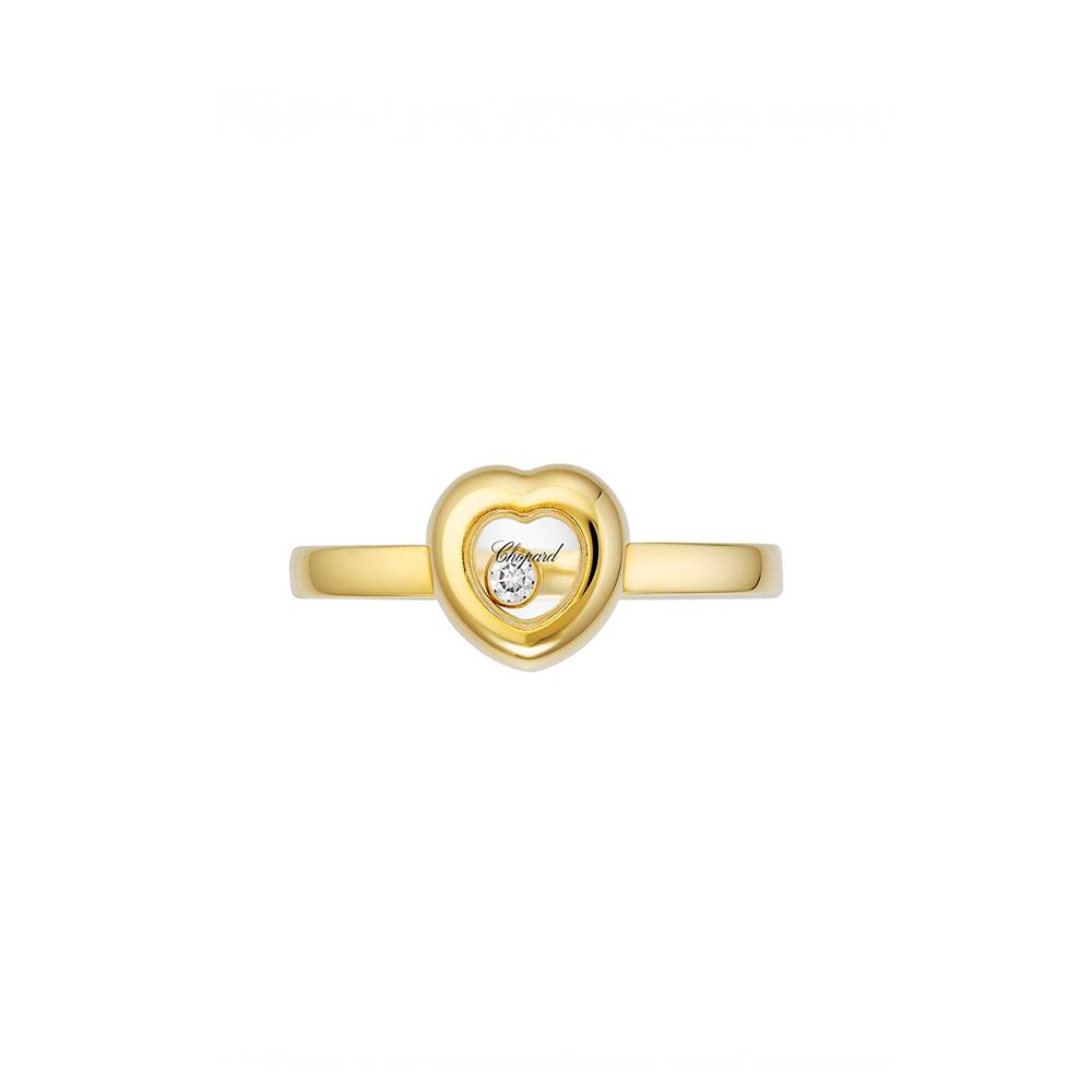joyeria-chopardd-anillo-hd-oroamarillo